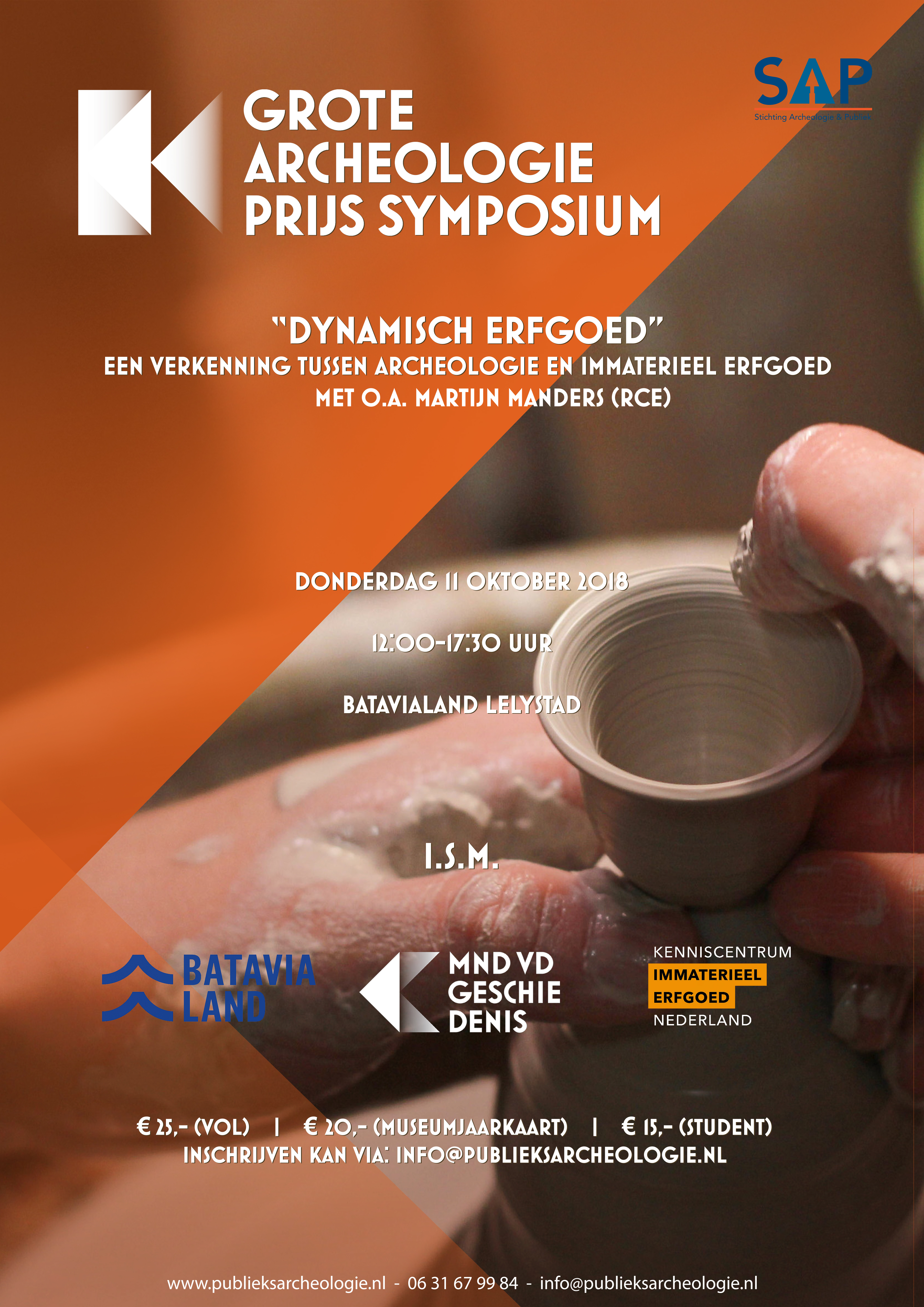 Sap_GAP_Symposium2